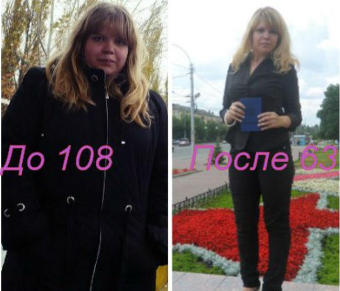 оригинальная бодифлекс грир чайлдерс фото до и после зидан зидан