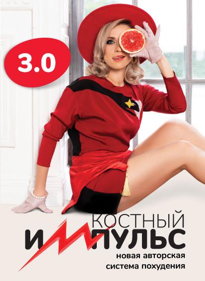 ОБУЧАЮЩИЙ КУРС ДЛЯ НАЧИНАЮЩИХ ПО СИСТЕМЕ 2/4